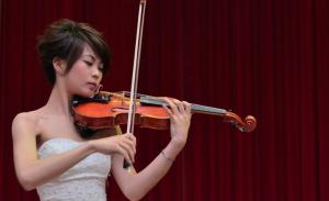 Pei Hua Cynthia Lin